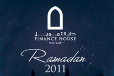 20110727_ramadan-2011-smartphone-application