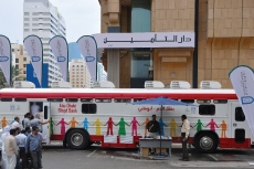 Insurance House Organizes Blood Donation Campaigns in Abu Dhabi and Dubai