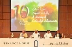Finance House AGM Approves 20% Cash Dividend & 2.5% Stock Dividend