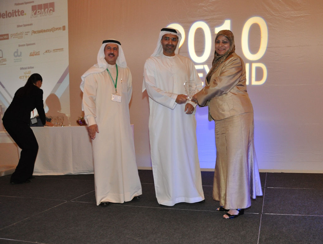 11th-Annual-Regional-Gulf-Audit-Conference-10
