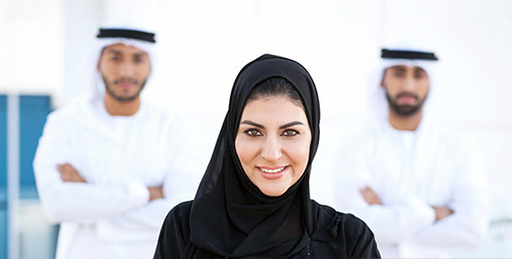 Emiratisation_hr-message