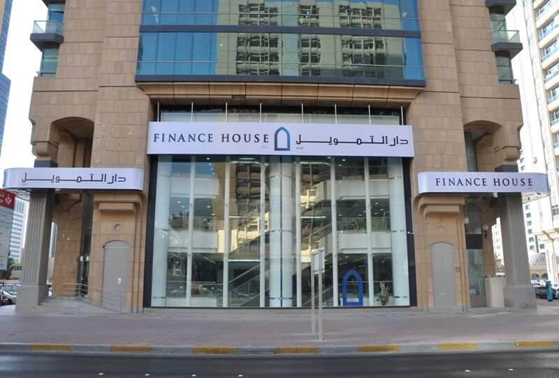 Finance house finance house nets aed 25 5 million in q1 2016 for How to finance building a new home