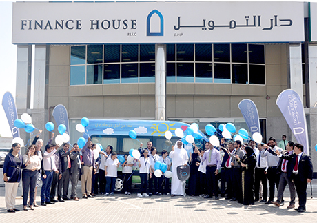 Finance House Supports Special Needs...