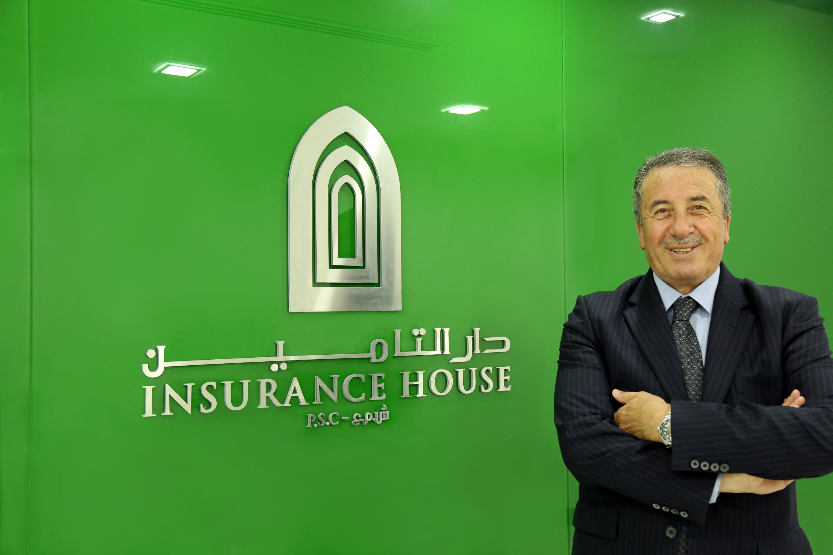 Insure and Win with Insurance House