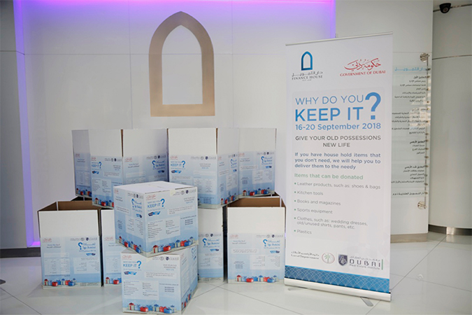 "Finance House hosted the 2nd Donation Drive in a row under the ""Why Do You Keep it"" initiative"