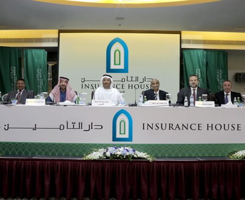 Finance House Insurance House Annual Profits Rise By 28 9