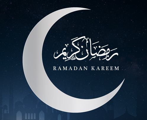 Finance House offers Payment Holidays in Ramadan
